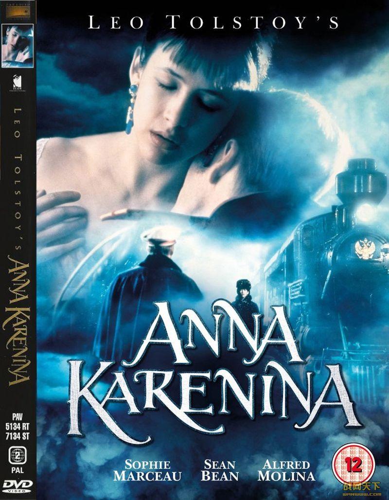 安娜・卡列尼娜(1997年版)