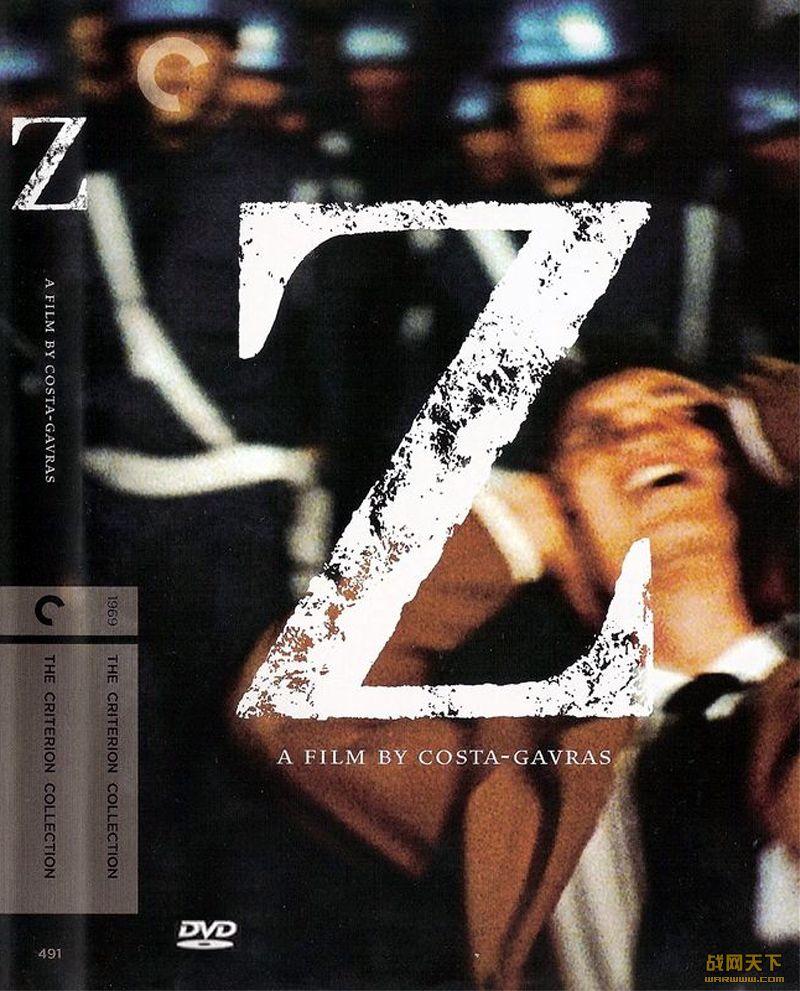 Z/Z先生