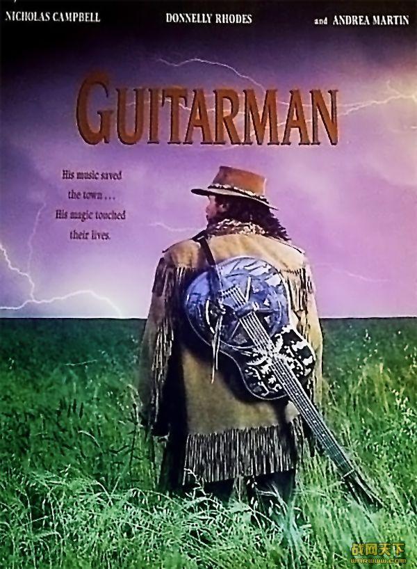 吉它手(Guitarman)海报