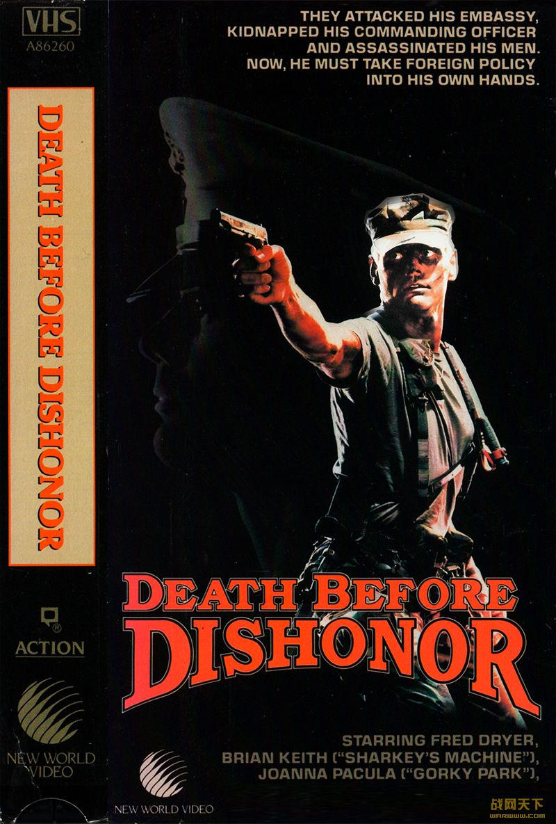 金翅徽章(Death Before Dishonor)海报