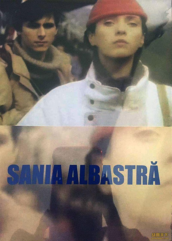蓝色雪橇(Sania Albastra)海报