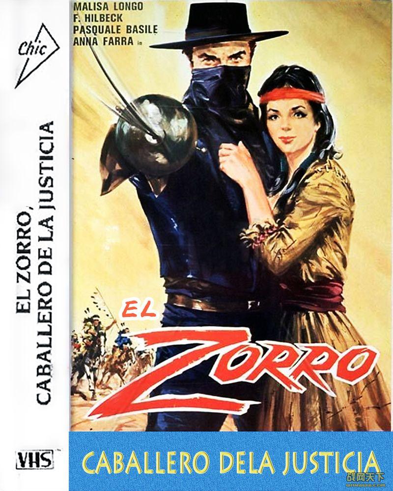 义侠佐罗(El Zorro caballero dela justicia/Zorro, il cavaliere della vendetta )海报