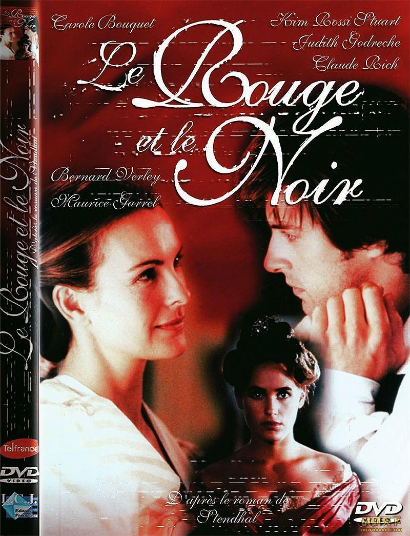 红与黑 1997年版(Le rouge et le noir)海报