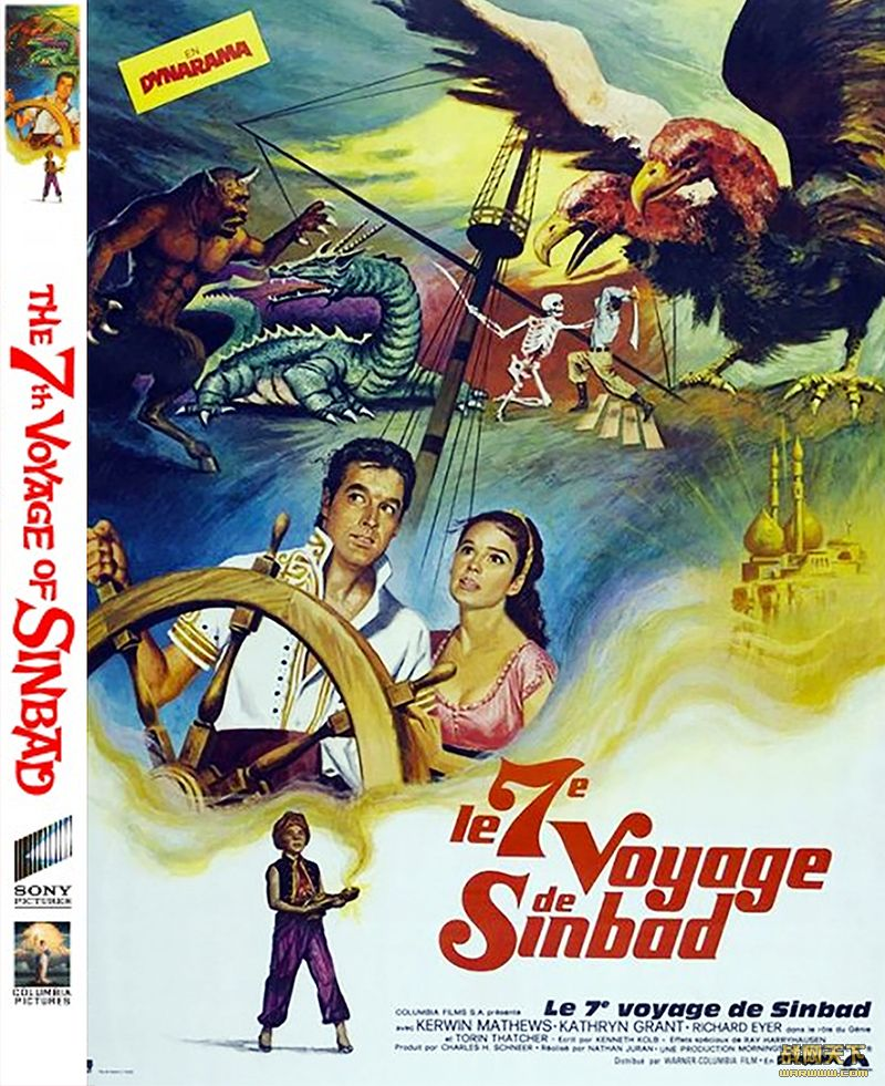 妖岛之谜(The 7th Voyage of Sinbad)海报