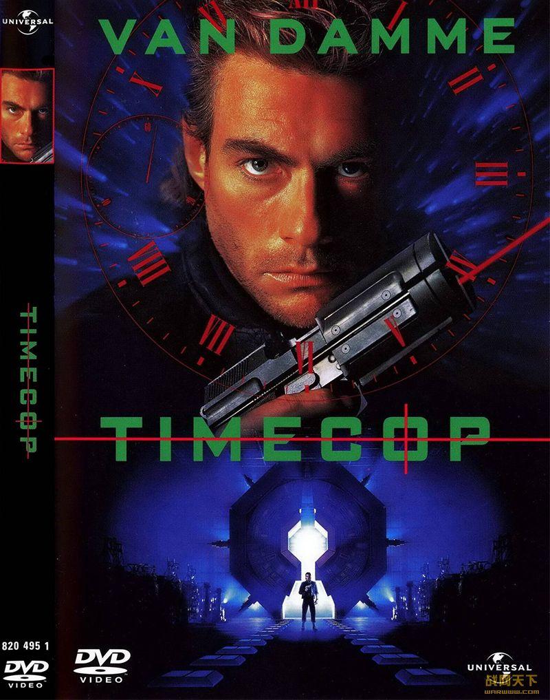时空特警(Timecop)海报