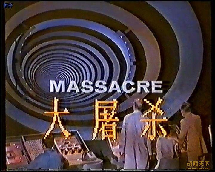 时间隧道(五部)