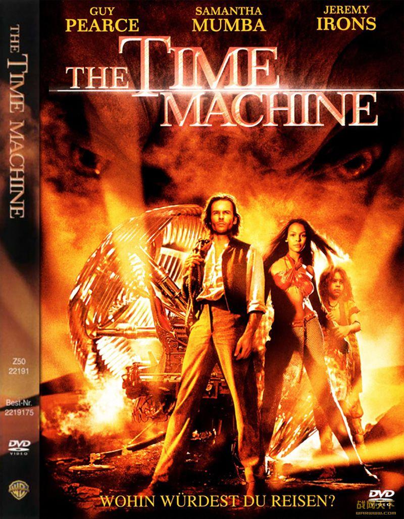 时光机器(The Time Machine)海报