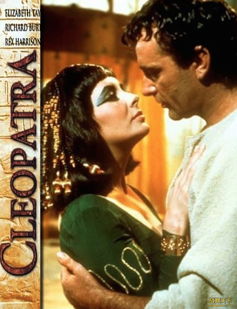 埃及艳后(1963年版)(Cleopatra)海报