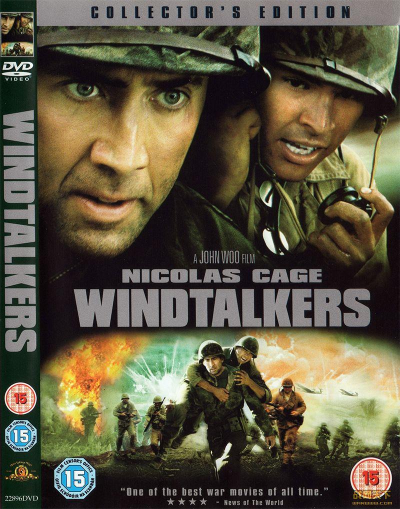 风语者/风语战士(Windtalkers)海报