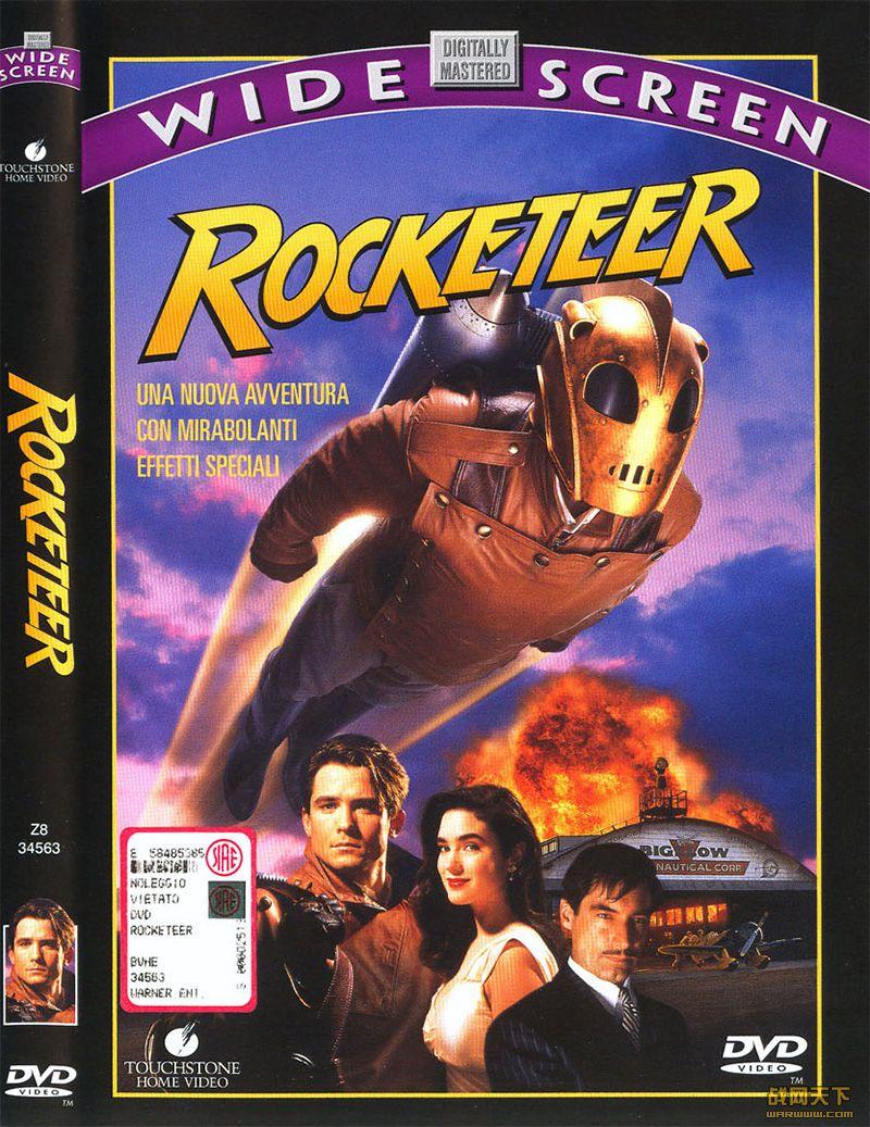 火箭人(The Rocketeer)海报