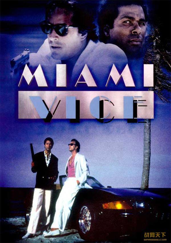 金三角(迈阿密风云之二)(Miami Vice)海报