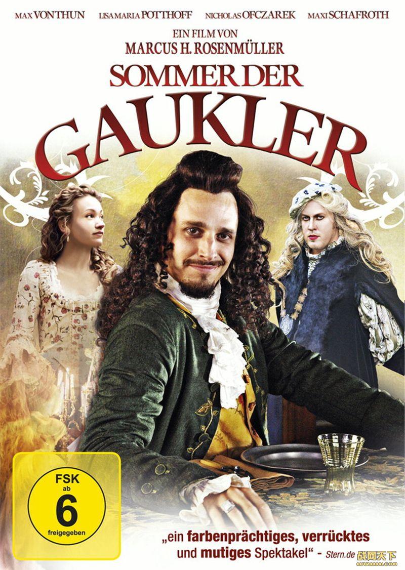 卖艺人(Gaukler)海报