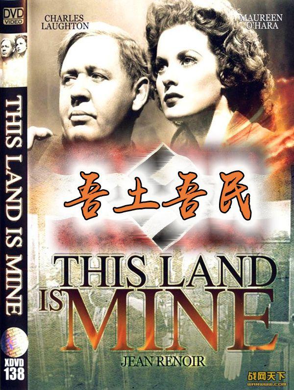 吾土吾民(The Land Is Mine)海报