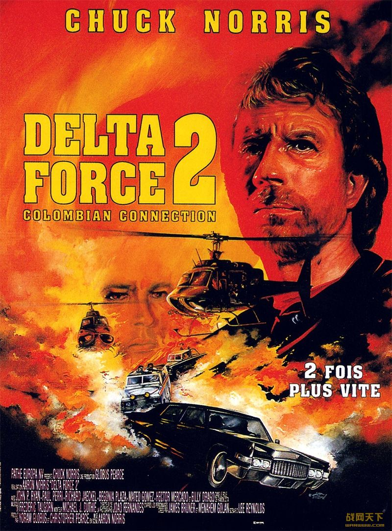 突袭贝鲁特2(Delta Force 2: Operation Stranglehold )海报