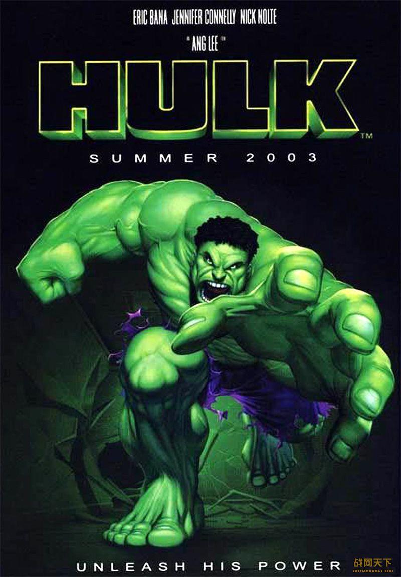 绿巨人(The hulk)海报