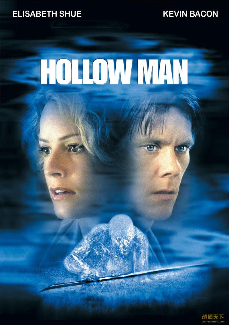 透明人(Hollow Man)海报