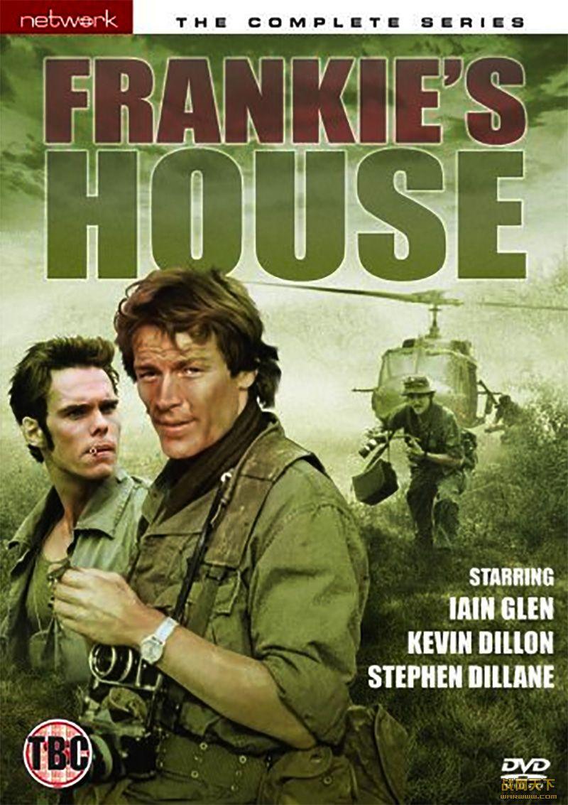 弗兰克的小屋
