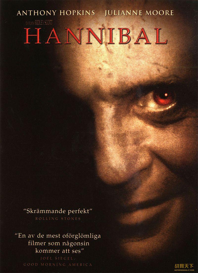汉尼拔(Hannibal)海报