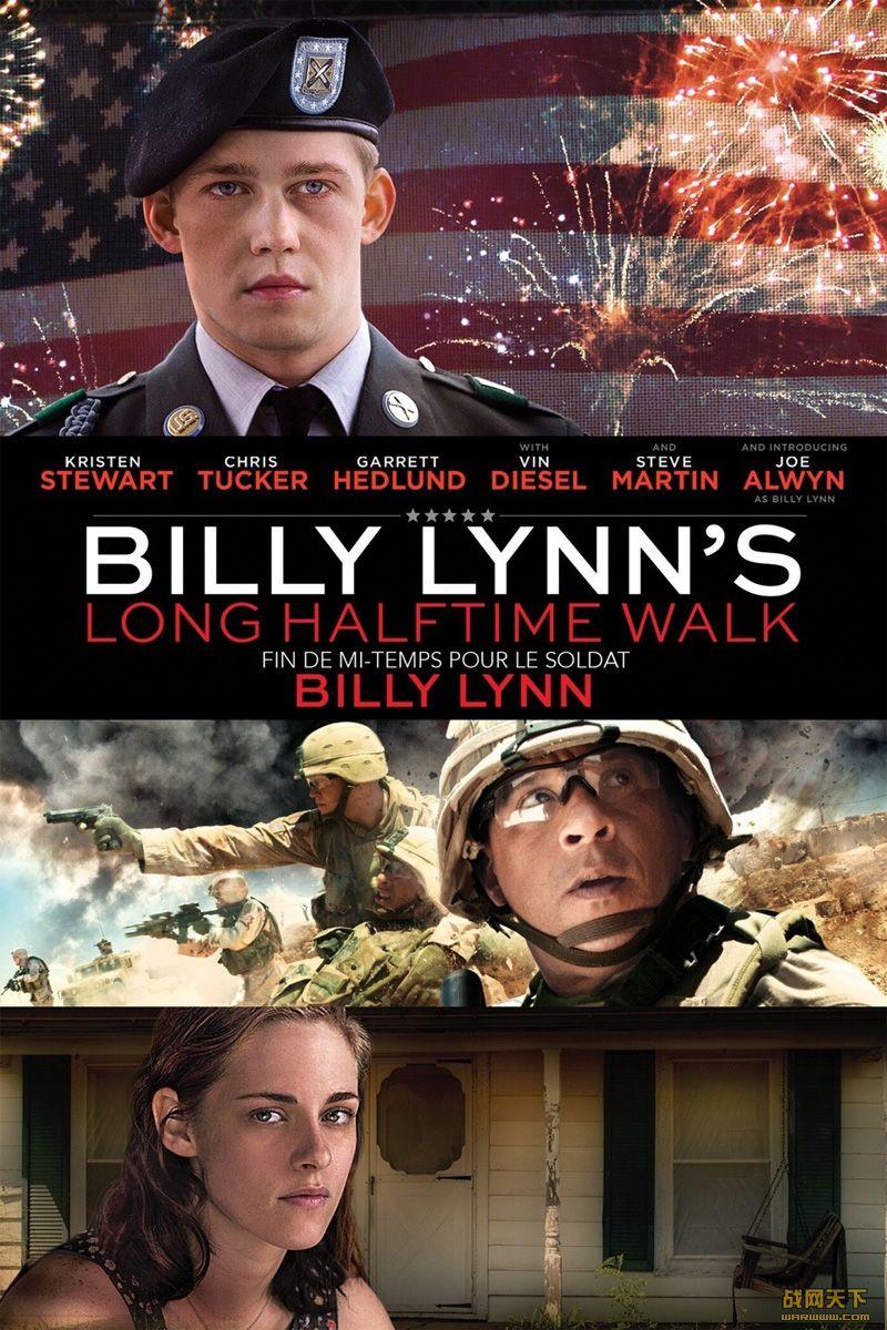 比利・林恩的中场战事(Billy Lynn's Long Halftime Walk)海报