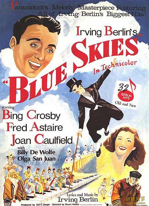 碧云天(Blue Skies)海报