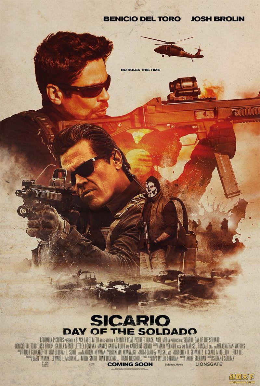 边境杀手2.边境战士(Sicario: Day of the Soldado)海报