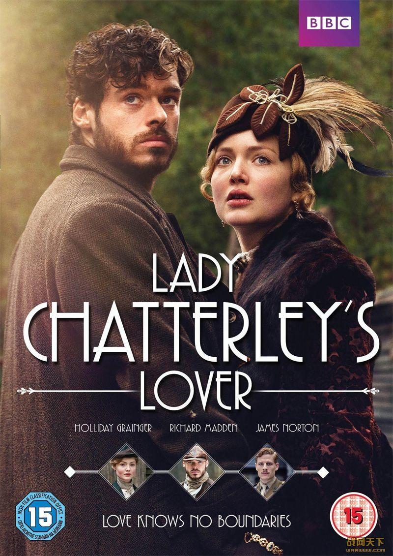 查泰莱夫人的情人 2015版(Lady Chatterley's Lover)海报