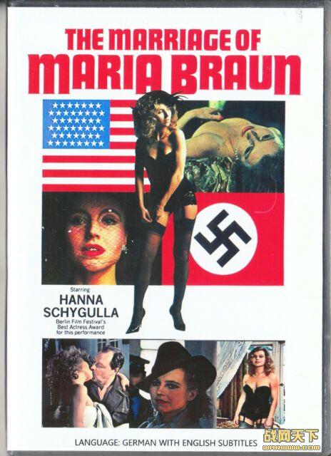 玛丽娅・布劳恩的婚姻/玛利亚布劳恩的婚姻(The Marriage of Maria Braun)海报