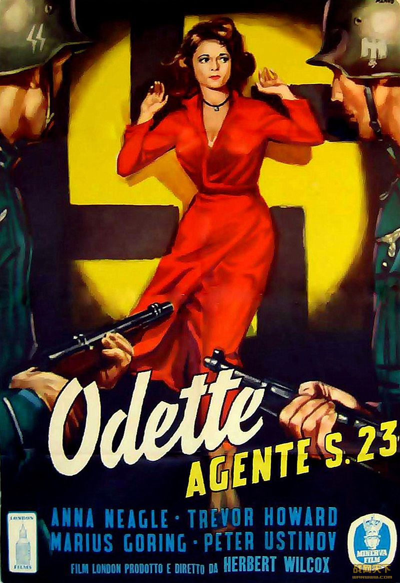 奥黛特(Odette)海报