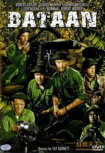 巴坦战役(1943年版)