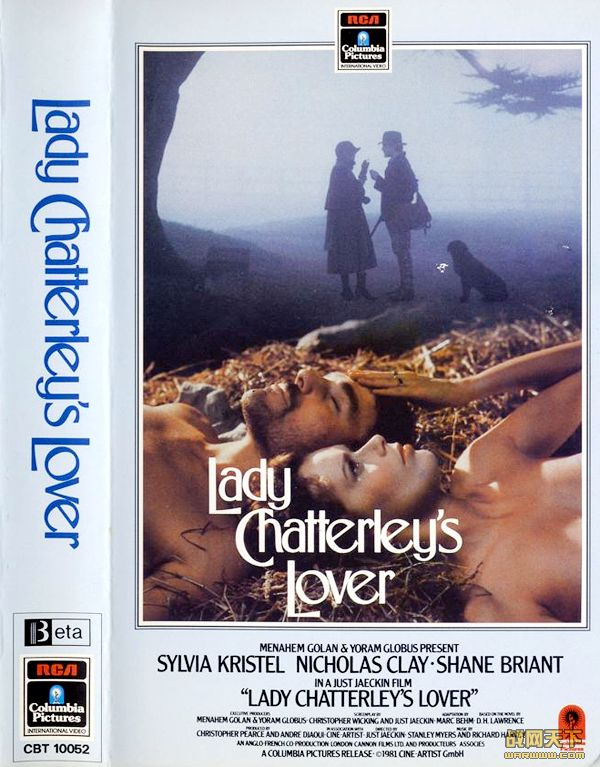 查泰莱夫人的情人 1981年版(Lady Chatterley' Lover )海报